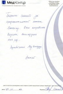 Шанаев А. А.