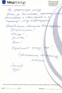 Лотарева И. А.
