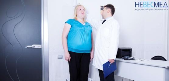 Лёгкий способ сбросить вес - Центр снижения веса Доктор